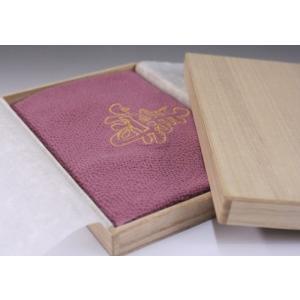 手ふくさ(ちりめん)刺繍寿60cm・藤|yuinou-com