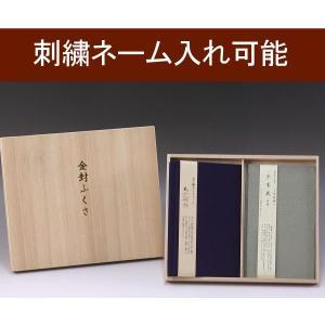 金封ふくさ・財布(サイフ)式(草木染)青磁×紫|yuinou-com
