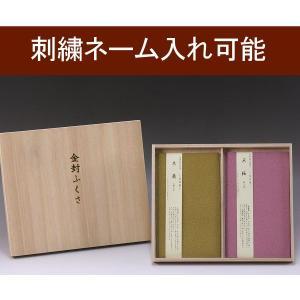 金封ふくさ・財布(サイフ)式(草木染)利休×ローズ|yuinou-com