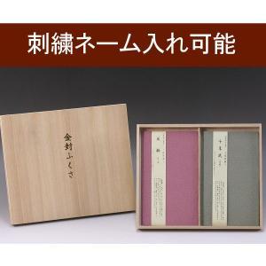 金封ふくさ・財布(サイフ)式(草木染)ローズ×青磁|yuinou-com