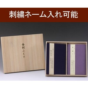 金封ふくさ・財布(サイフ)式(草木染)藤×紫|yuinou-com