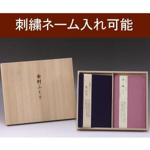 金封ふくさ・財布(サイフ)式(草木染)ローズ×紫|yuinou-com
