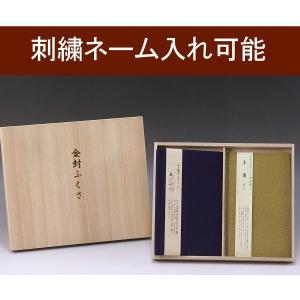 金封ふくさ・財布(サイフ)式(草木染)利休×紫|yuinou-com
