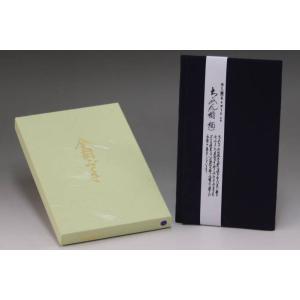 金封ふくさ・財布(サイフ)式・紫|yuinou-com