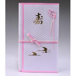 おため・おうつり(300-2)ピンク|yuinou-com