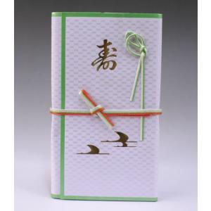 おため・おうつり(300-3)グリーン|yuinou-com