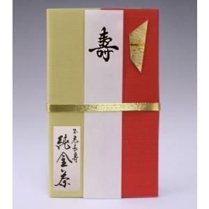 おため・おうつり(純金茶)|yuinou-com