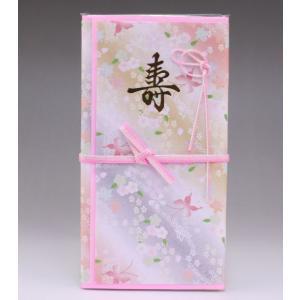 おため・おうつり(花蝶)ピンク|yuinou-com