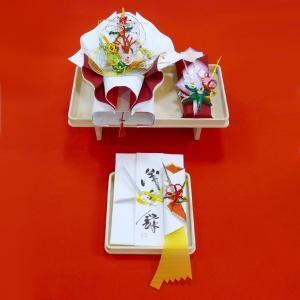 yuinou305 結納品の結納セット 三品目 結納金と末広と長熨斗のご結納品(目録と毛氈付き) yuinou-mizuhiki