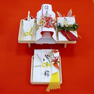 yuinou309 結納品の結納セット 三品目 結納金と指輪と末広のご結納品(長熨斗と目録と毛氈付き) yuinou-mizuhiki