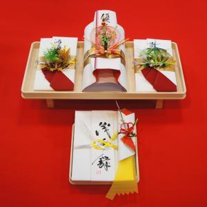 yuinou311 結納品の結納セット 三品目 結納金と指輪と酒肴料のご結納品(長熨斗と目録と毛氈付き) yuinou-mizuhiki