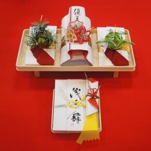 yuinou312 結納品の結納セット 三品目 結納金と指輪と酒肴料のご結納品(長熨斗と目録と毛氈付き) yuinou-mizuhiki