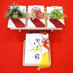 yuinou314 結納品の結納セット 三品目 結納金と酒料と肴料のご結納品(長熨斗と目録と毛氈付き) yuinou-mizuhiki
