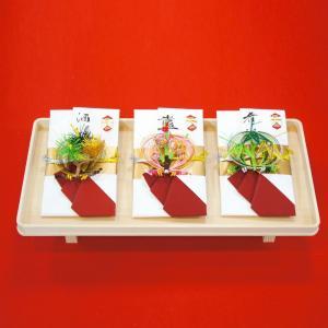 yuinou315 結納品の結納セット 三品目 結納金と酒料と肴料のご結納品(毛氈付き) yuinou-mizuhiki