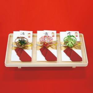 yuinou316 結納品の結納セット 三品目 結納金と酒料と肴料のご結納品(毛氈付き) yuinou-mizuhiki