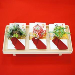 yuinou317 結納品の結納セット 三品目 結納金と酒料と肴料のご結納品(毛氈付き) yuinou-mizuhiki