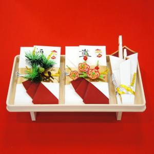 yuinou318 結納品の結納セット 三品目 結納金と酒肴料と末広のご結納品(毛氈付き) yuinou-mizuhiki