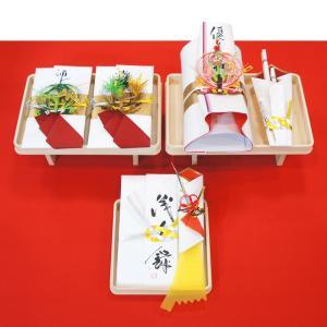 yuinou501 結納品の結納セット 五品目 結納金と酒料と指輪と末広と長熨斗のご結納品(長熨斗と目録と毛氈付き)|yuinou-mizuhiki