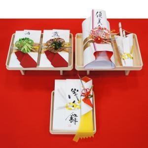 yuinou502 結納品の結納セット 五品目 結納金と酒料と指輪と末広と長熨斗のご結納品(長熨斗と目録と毛氈付き)|yuinou-mizuhiki