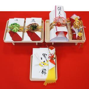 yuinou503 結納品の結納セット 五品目 結納金と酒料と指輪と末広と長熨斗のご結納品(長熨斗と目録と毛氈付き)|yuinou-mizuhiki