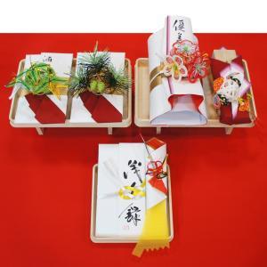 yuinou504 結納品の結納セット 五品目 結納金と酒肴料と指輪と末広と長熨斗のご結納品(長熨斗と目録と毛氈付き)|yuinou-mizuhiki