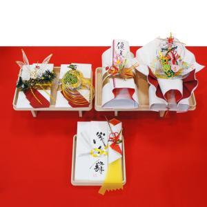 yuinou506 結納品の結納セット 五品目 結納金と酒料と肴料と指輪と長熨斗のご結納品(長熨斗と目録と毛氈付き)|yuinou-mizuhiki