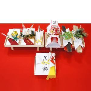 yuinou704 結納品の結納セット 七品目 結納後に松竹梅の水引細工を飾れる結納品|yuinou-mizuhiki