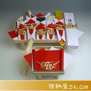 結納金なしの結納 関東式一号指輪セット 7点  送料・代引き手数料無料・代書無料|yuinouyasan