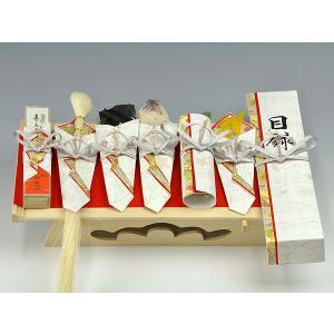 結納金なしの結納 関東式 真珠 セット 7点 送料・代引き手数料無料・代書無料|yuinouyasan