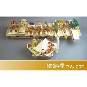 結納金なしの結納 関東式 橘指輪セット 9点 送料・代引き手数料無料・代書無料|yuinouyasan