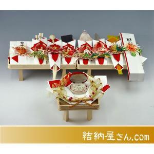 結納金なしの結納 関東式 関東式羽衣9点指輪セット  送料・代引き手数料無料・代書無料|yuinouyasan