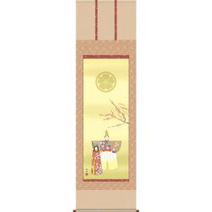 お雛様掛軸(掛け軸) 長江桂舟作 家紋入り立雛 (尺五立) d4601