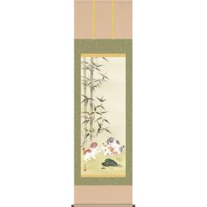 掛軸(掛け軸) 戯犬吉祥之図  根本葉舟作 干支の掛け軸 戌年(尺五立・桐箱入り)送料無料 d7601|yuinouyasan