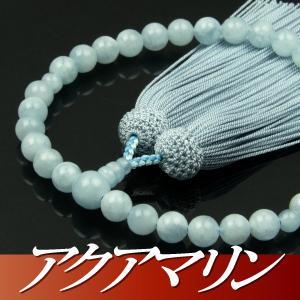 数珠・念珠 アクアマリン共仕立 正絹頭付房(桐箱付)(略式数珠(女性用)/京念珠)|yuinouyasan