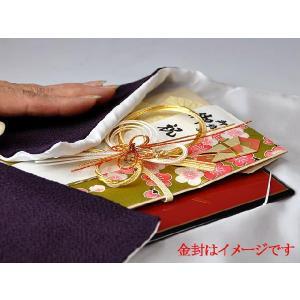 台付袱紗(ふくさ)小 正絹ちりめん(紫)|yuinouyasan