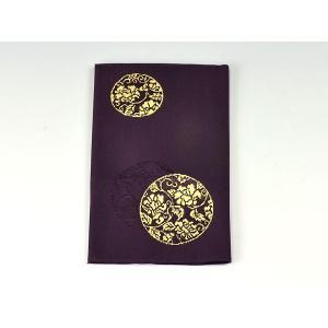金封袱紗(ふくさ) 綴織 牡丹唐草(紫)|yuinouyasan