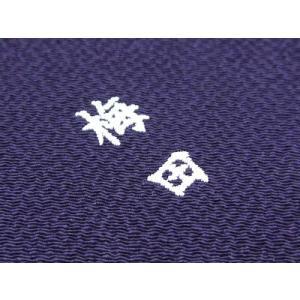 袱紗(ふくさ)の名入れ(刺繍)|yuinouyasan