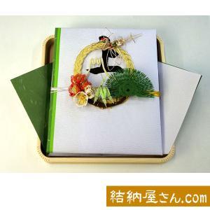 受書 タイプ1 <<結納品に対する受書>>(汎用 白木台) 【標準仕様】|yuinouyasan