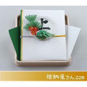 受書 タイプ1 ((結納品に対する受書))(汎用 白木台) (上質仕様)|yuinouyasan