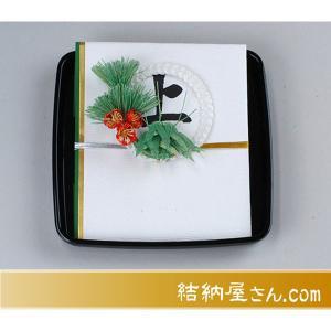 受書 タイプ2 ((結納品に対する受書))(汎用 黒塗角盆) (上質仕様)|yuinouyasan