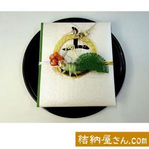 受書 タイプ3 ((結納品に対する受書))(汎用 黒塗丸盆) (標準仕様)|yuinouyasan
