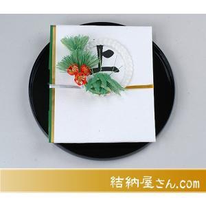 受書 タイプ3 ((結納品に対する受書))(汎用 黒塗丸盆) (上質仕様)|yuinouyasan