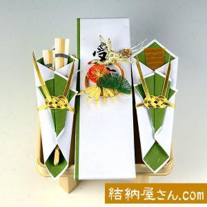 受書 タイプ4 ((結納品に対する受書))(関東式 白木台) (標準仕様)|yuinouyasan