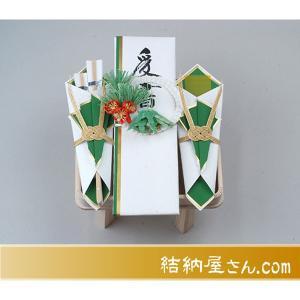 受書 タイプ4 ((結納品に対する受書))(関東式 白木台) (上質仕様)|yuinouyasan