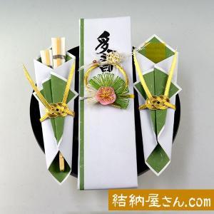 受書 タイプ5 ((結納品に対する受書))(関東式 黒塗丸盆) (標準仕様)|yuinouyasan