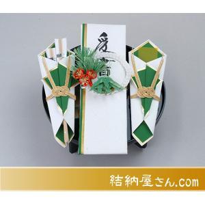 受書 タイプ5 ((結納品に対する受書))(関東式 黒塗丸盆) (上質仕様)|yuinouyasan
