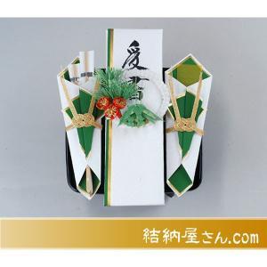 受書 タイプ6 ((結納品に対する受書))(関東式 黒塗角盆) (上質仕様)|yuinouyasan