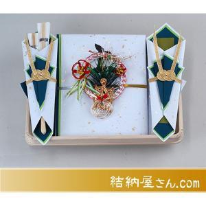 受書 タイプ7 ((結納品に対する受書))(関西式 白木台) (標準仕様)|yuinouyasan