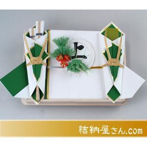 受書 タイプ7 ((結納品に対する受書))(関西式 白木台) (上質仕様)|yuinouyasan