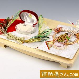 結納-略式結納品- プラチナセット1 送料・代引き手数料無料|yuinouyasan